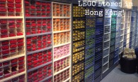 Lego Stores in Hong Kong