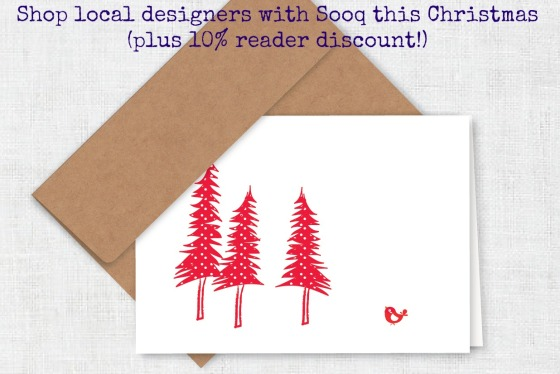Top image of Pomelorice Christmas card courtesy of Sooq