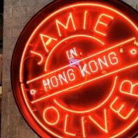 Jamie's Italian Tsim Sha Tsui: Pukka Ocean Terminal eats with kids!