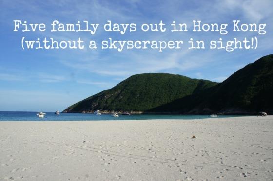 Accidental Tai-Tai days out in Hong Kong