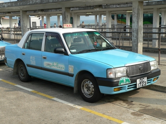 Blue Lantau taxi