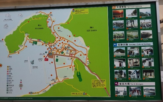 Tai O Map Accidental Tai-Tai