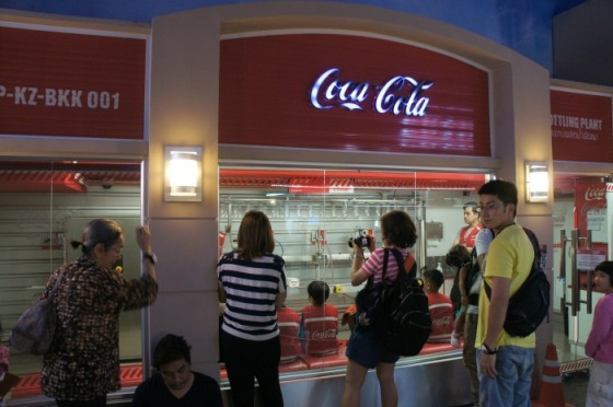 Kidzania Bangkok Coke