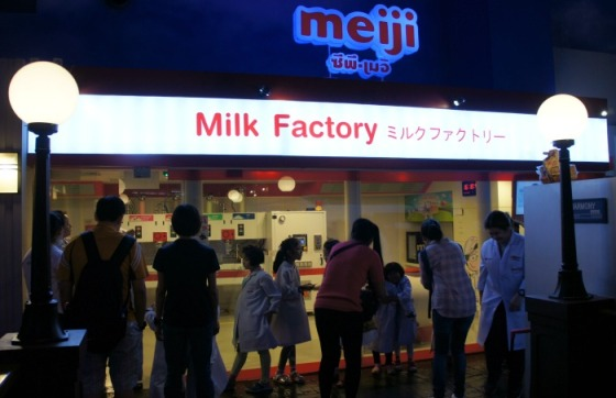 Kidzania Bangkok Meiji