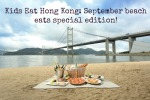 Kids Eat Hong Kong - beach restaurants