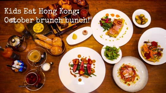 Kid friendly brunch Hong kong