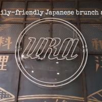 Sushi Brunch with space to play at Ura Japanese Delicacy!