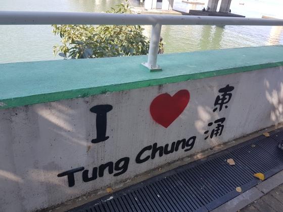 Tung Chung Cycle paths
